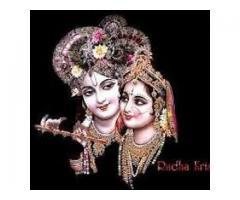No 1 love vashikaran specialist baba ji +91-8054891559
