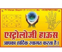 World Famous Atrologer Vikram Shastri Ji +919878531080