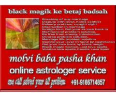 Lost love spells Voodoo love spells molvi ji = 09166714857