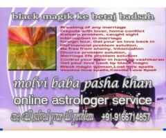 childless woman problem solved here MOLVIJI +91=9166714857