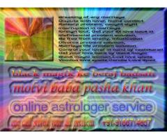 (Molvipashakhan)Black magic  vashikaran specialist =09166714857