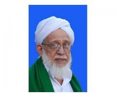 Islamic Wazaif for Marriage  +91-9780744925(@@@)