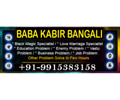 Super BAlck << magic Expert BABa Ji kabir bangali +91-9915383158