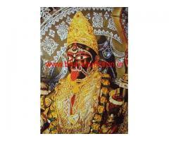No1 vashikaran,.,. specialist,.;' aghori baba ji in jabalpur +91-9772071434