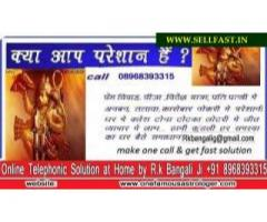 Love marriage specialist Bangali Baba +91 8968393315