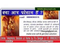 Vashikaran specialist Bangali baba in Mumbai +91 8968393315