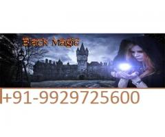 eNeMy((+91-9929725600)(VaSHIKARAn)(MaNtra)(For)(husband)OreGon