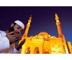 Powerful Wazifa To Get Love Back +91-9592451767