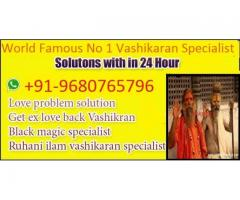 Love Relationship problems solution baba ji +91-9680765796
