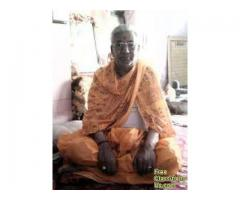All problem solution by vashikaran baba ji 09971550723