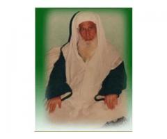 FREE ONLINE SHADI ISTIKHARA +91-9680460599