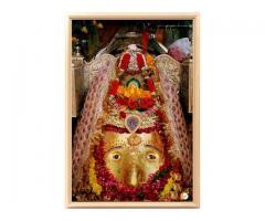 Girl Mind Control +91-7827738197 !! Love Spell Vashikaran Specialist Astrologer Baba Ji