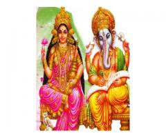 Husband wife [[ +91-8769938772 ]] realtionship problem solution specalist baba ji @@