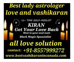 yes pawerfull vashikaran  lady astrologer kiran +91-8557999272