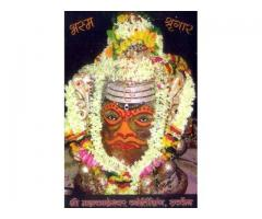 Convince Parents For guru ji  baba bangali+91-9779473742