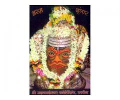 no.1 love guru baba bangali+91-9779473742