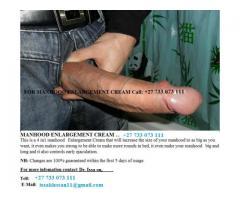 Manhood enlargement herbal cream (4 in 1 Combo)  +27733073111