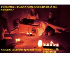 Vashikaran Specialist | Black Magic+91-9799298747 usa