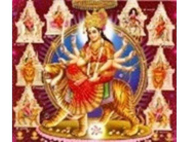 mohini Love Vashikaran mantra expert +91-9549624353