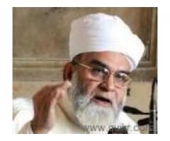 Online Vashikaran Specialist Astrologer,+91-977960-1373