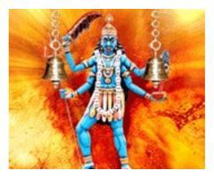 The KING of VASHIKARAN SPECIALIST baba ji  +91-9928771236