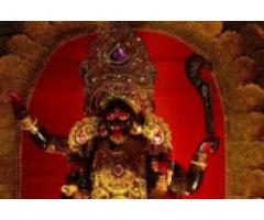 Black Magic & Vashikaran##$$$ Specialist baba ji +91-9772071434