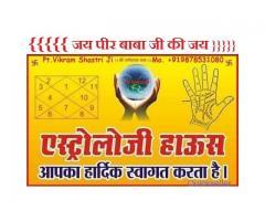 9 Vashikaran Specialist In  Bhopal,Thane +919878531080