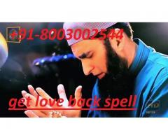 molana akbar khan+91-8003002544*how to get my ex boyfriend