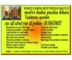 solve your all problems after 3 days call now MOLVI JI =09166714857