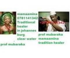 the top  Traditional‎‎ lost love call mama amina $ prof mubaraka salim+27781141342