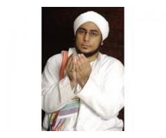 //Mehboob ke Dil me Mohabbat Paida Karne ka Wazifa+91-9828028727*~*