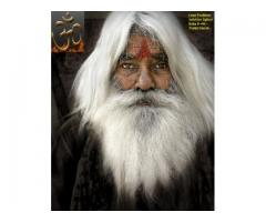 Divorce Problem Solution Aghori Baba Ji +91-7508576634