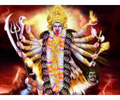 Inter Cast @@ Love Marriage @@ problem solution BABA JI  +91-9462778687