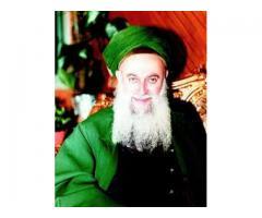 //Islamic Way to Get Love Back +91-91667-25651╚☏ *~*标题
