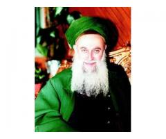 //Strong Muslim Marriage Guide Wazifa +91-91667-25651╚☏ *~*标题