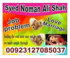 Love Marriage Problems Solutions,SYED NOMAN.ALI SHAH +923127085037