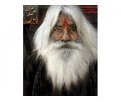 love back +91-7508576634 LoVe VashiKARan specialist Aghori BaBa Ji