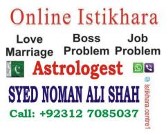 Loved Between Husband & Wife,SYED NOMAN ALI SHAH +923127085037