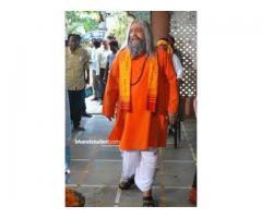 Vashikaran spcialist aghori baba UK +91-9799298747
