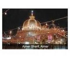 Kamakhya Vashikaran Mantra Aghori Baba +91 9950524526