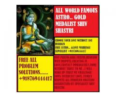 Nothing is impossible solved any kind of problems shiv shastri +918769444417