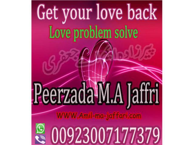 Love Marriage Problem Solve 00923007177379