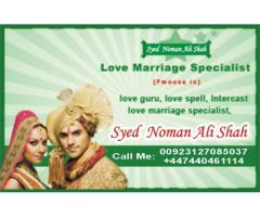 Husband Wife Love Relationship Problem Solution,+923127085037