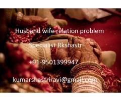 broken heart problem +91-9501399947 solution astrologer in kanpur