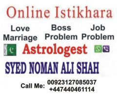 Free Online lstikhara Services,+923127085037