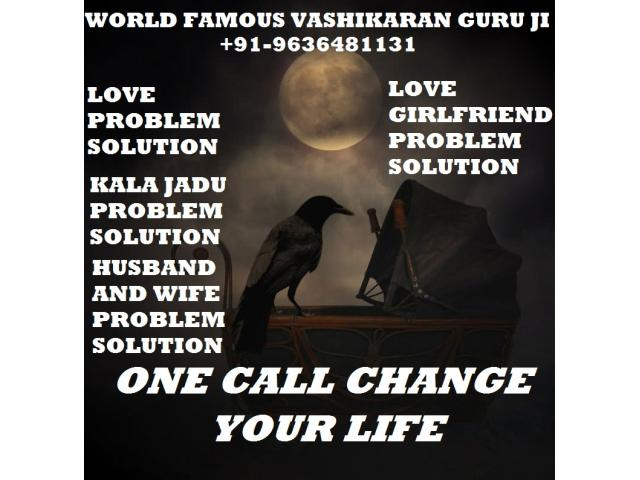 Get your ex relationship by vashikaran mantra call baba ji+91-9636481131
