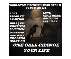 Get your ex relationship by vashikaran mantra call baba ji+91-9636481131