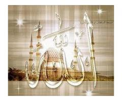 Islamic Black Magic Symptoms+91-9829810409