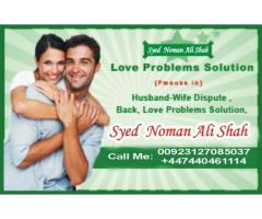 Malted Marriage To Be Completed,SYED NOMAN ALI SHAH +923127085037