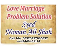 Online lstikhara Services,SYED NOMAN ALI SHAH+923127085037